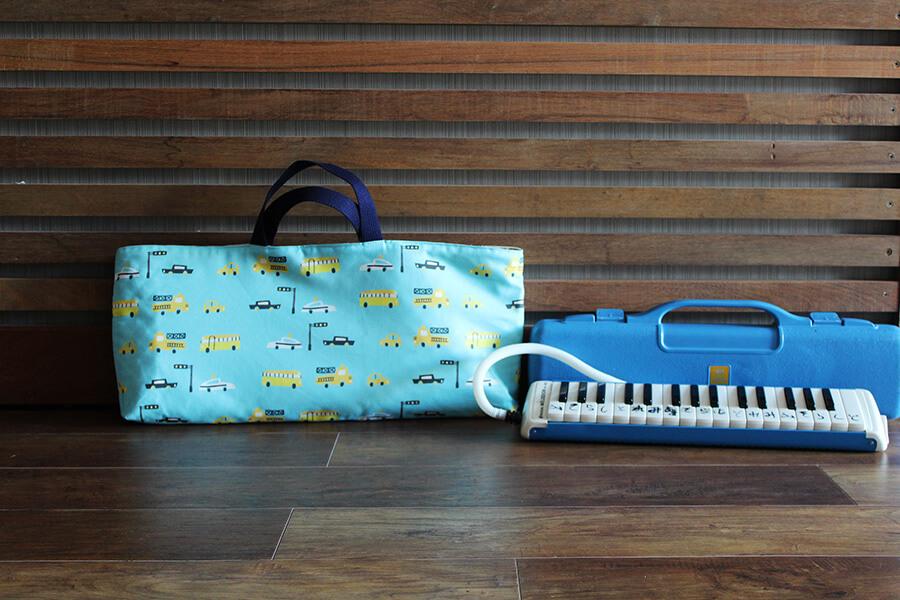 手作り鍵盤ハーモニカ用バッグの作り方