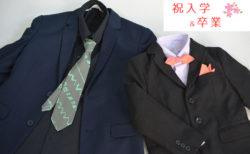 ネクタイの作り方