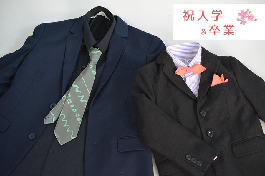 卒入園・卒入学に!本格派ネクタイ&ポケットチーフの作り方