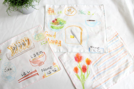 布描きクレヨンで世界でたったひとつのランチョンマットを作ろう!