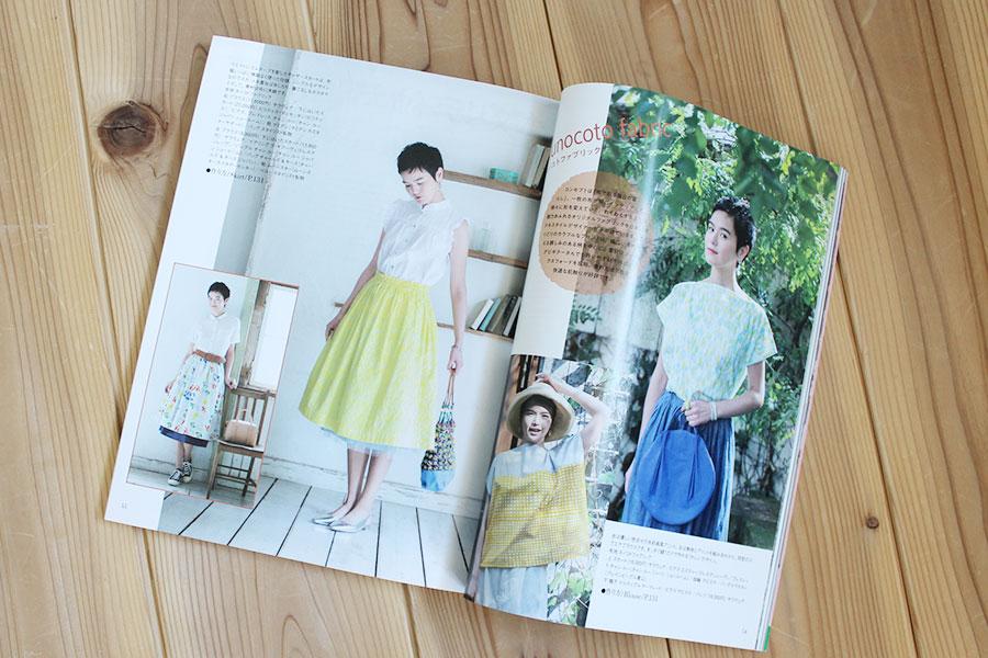 ミセスのスタイルブック 2019年 初夏号