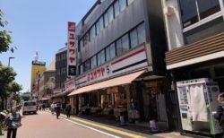 大型手芸店ユザワヤ【蒲田店・吉祥寺店・銀座店】特徴と生地のラインナップ