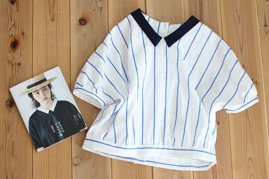 『アトリエナルセの服』スモックブラウスを作ってみました