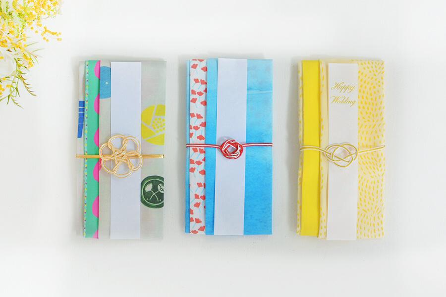 贈る人ももらう人もみんな嬉しい!布製ご祝儀袋の作り方