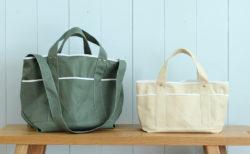 【型紙不要】ポケットいっぱいのツールトートバッグ(ピクニックバッグ・ベジバッグ)の作り方