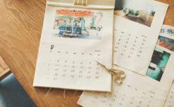 【2020年4月はじまり】ファブリックカレンダーができました!