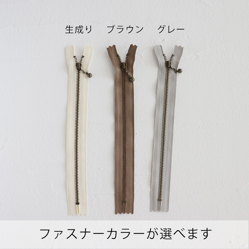 てしごと布小物キット:ボックスポーチ