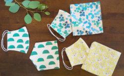 【型紙不要】10分で作れる!マスクケースの作り方3種