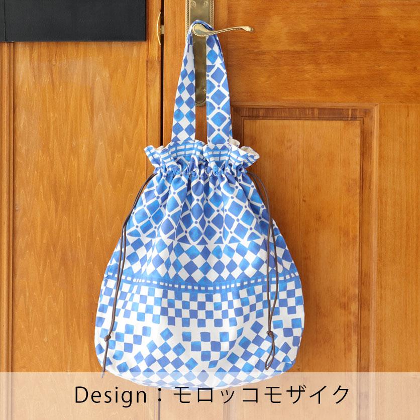 てしごと布小物キット:巾着トートバッグ