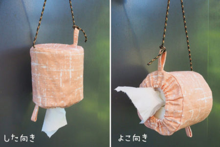 【無料型紙あり】アウトドアで大活躍!いろいろな向きで使えるロールペーパーホルダーの作り方