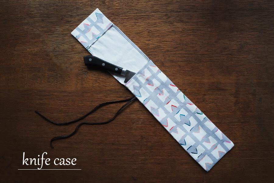 帆布で作るナイフケース(包丁ケース)