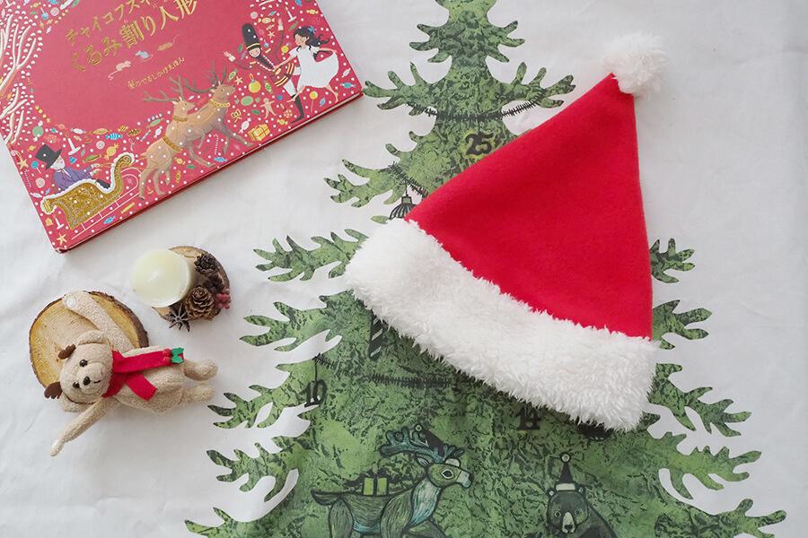 【無料型紙あり】サンタ帽子の作り方(子ども用・大人用)