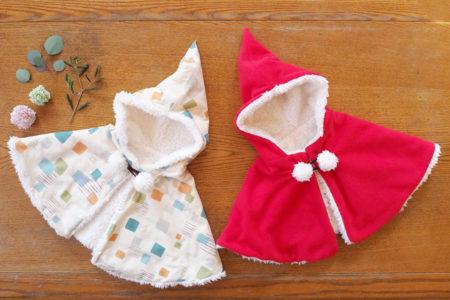【無料型紙あり】サンタ服にもなる♪こびと風とんがりフードケープ(ポンチョ)の作り方