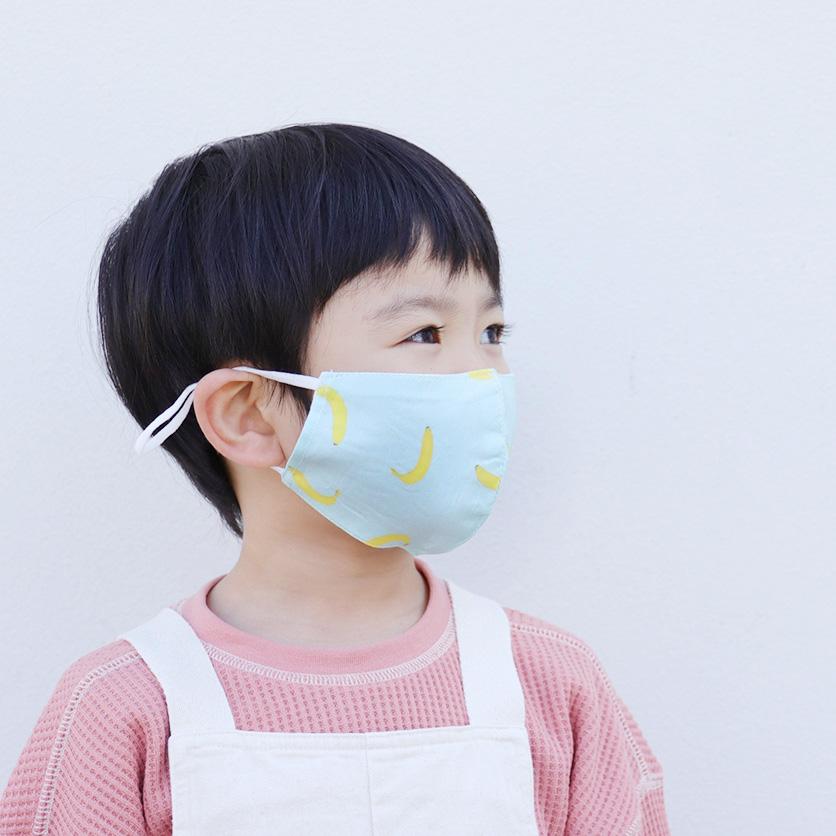 柄が選べるキット:こどもマスク