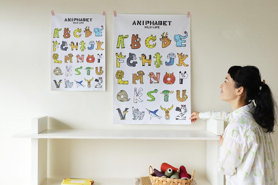 ファブリックポスター,アニファベット,ウシオダヒロアキ