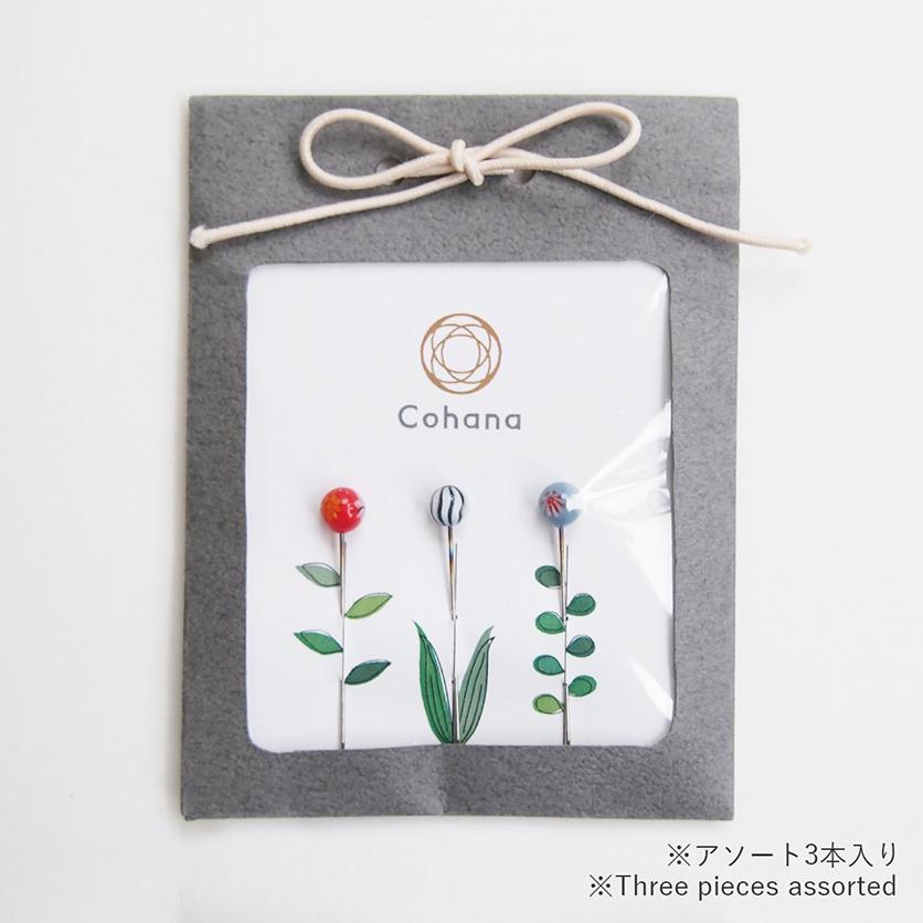Cohana:とんぼ玉の待針