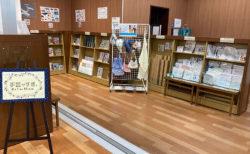 ジュンク堂書店 姫路店さん「手芸がすき。」フェアで商品を販売しています(9/2~10/10)